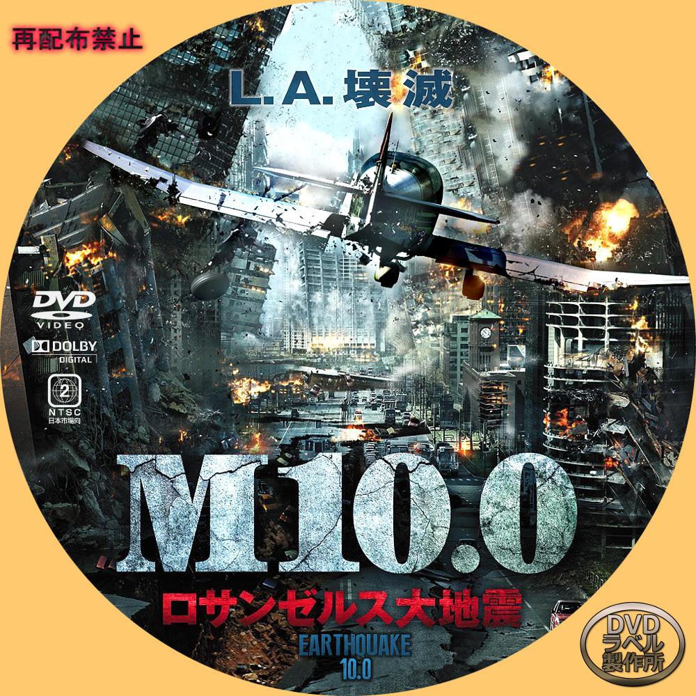 M10 0 dvd for Kuchenzeile 2 10 m