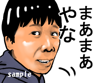 201508191340276bb.png