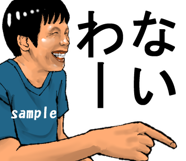 20150819134029f6a.png
