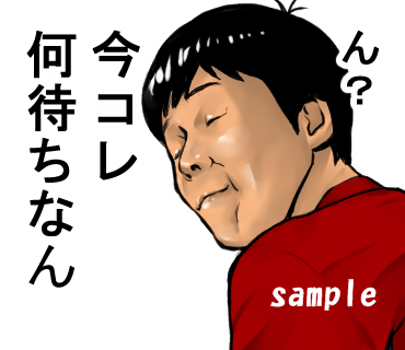 201508191341592a0.png