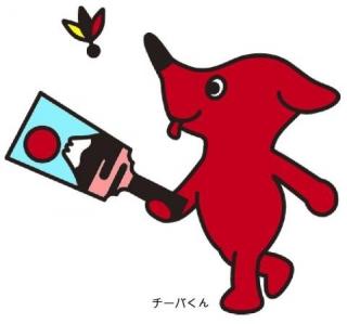 nenga-hagoitasozai.jpg