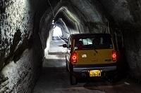 永昌寺隧道