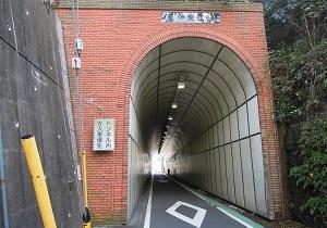 筒井隧道_02