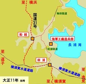 船越夏島線01
