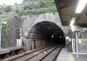 安針塚駅15番隧道