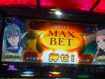 s-20150729_02_クイーンズブレイド2 闘 エキドナモード MAXBET