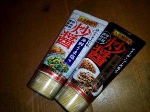 「李錦記 炒醤 うま辛黒胡椒味/海鮮うま塩味」エスビー食品