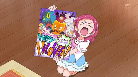 【HUGっと!プリキュア】第38話「幸せチャージ!ハッピーハロウィン!」01