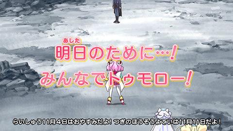 【HUGっと!プリキュア】第38話:APPENDIX-07