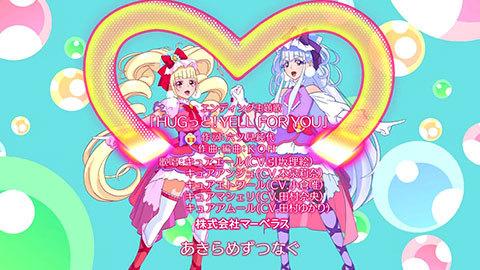 【HUGっと!プリキュア】第38話:APPENDIX-06