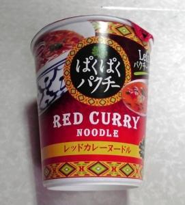 ぱくぱくパクチー レッドカレーヌードル