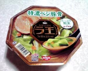 ラ王Selection 特濃ベジ豚骨