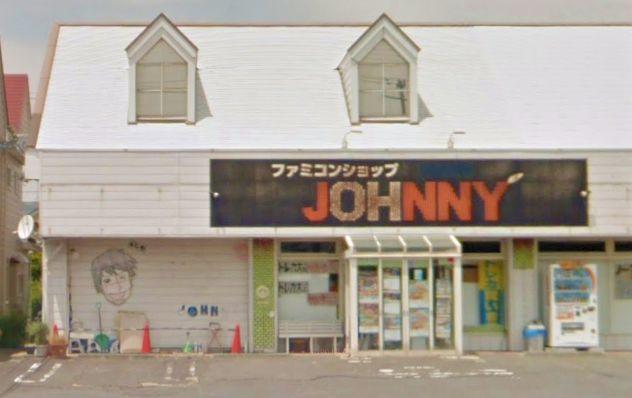 ジョニー青森下長店