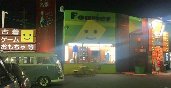 Fourier1.jpg