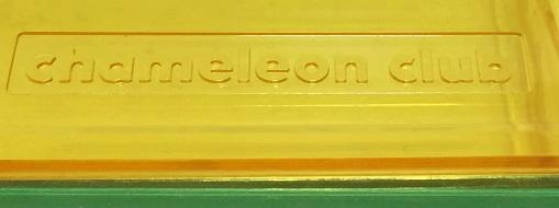 cameleon14.jpg