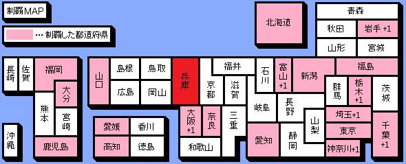 seiha_map28.png