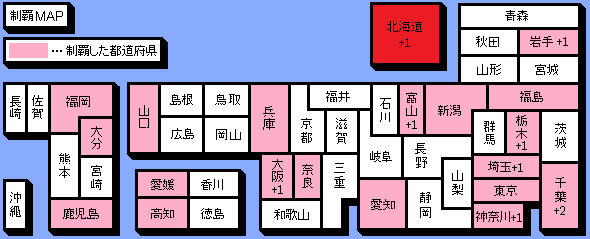 seiha_map30.png