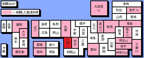 seiha_map31.png