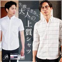 メンズシャツ ビジネスシャツ オフィスカジュアル プライベートファッション