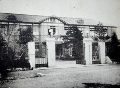 京都府立女子専門学校 (旧制)