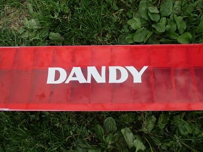 DANDY20181015.jpg