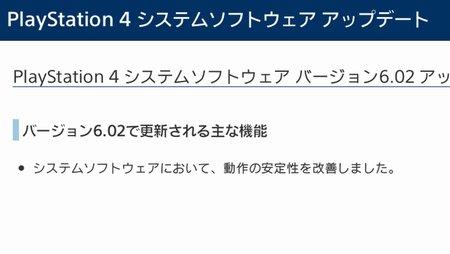 psupdate2018101.jpg