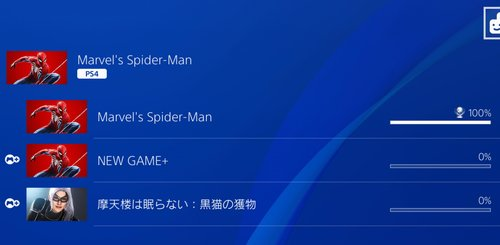 spidermanps4tt001.jpg