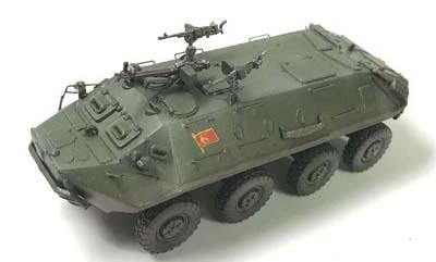 tank01.jpg