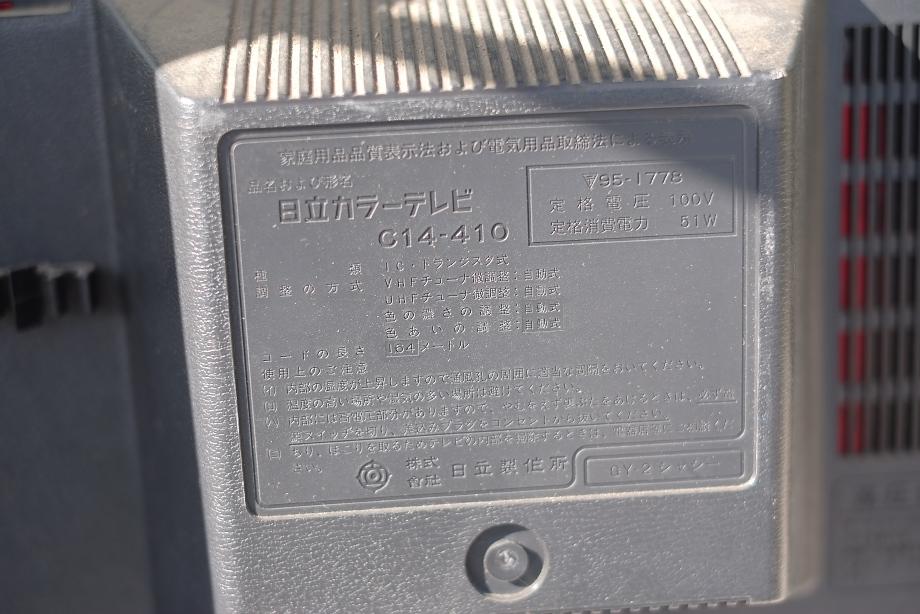 XE1S7098.jpg
