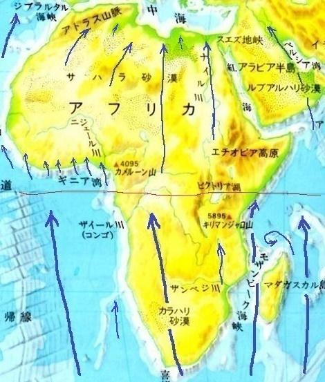 アフリカ大陸巨大津波