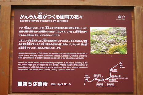 カンラン岩の解説2