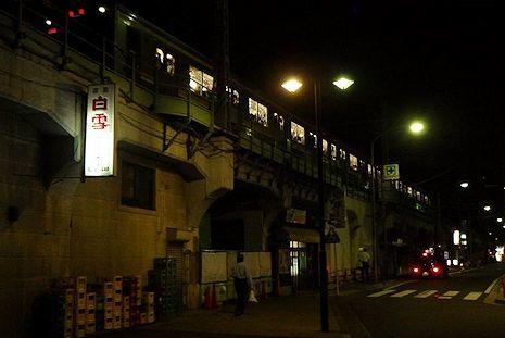 鶴見駅ガード下商店街2