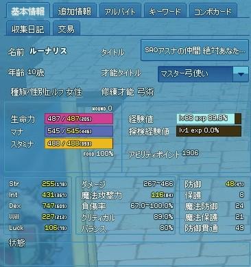 2015y07m23d_191142810.jpg