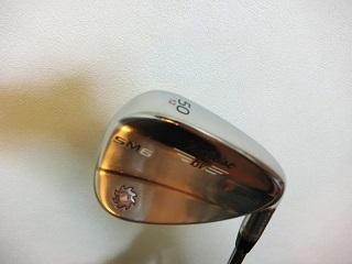 SM6 50-12の2