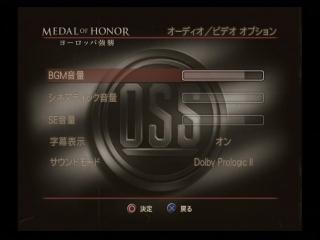ps2_mohea_screenshot_02.jpg