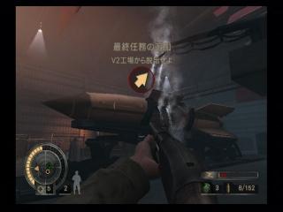 ps2_mohea_screenshot_12.jpg