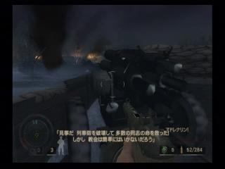 ps2_mohea_screenshot_15.jpg