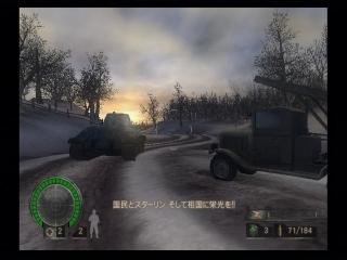 ps2_mohea_screenshot_17.jpg