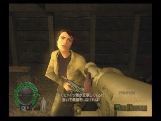 ps2_mohea_screenshot_20.jpg