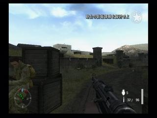 ps2_mohv_screenshot_08.jpg