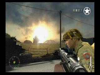 ps2_mohv_screenshot_15.jpg