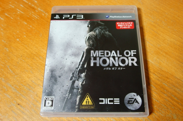 ps3_moh2010_box_01.jpg