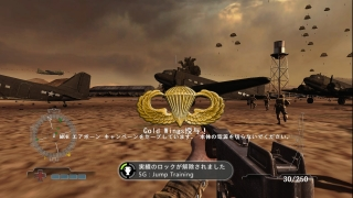 xbox360_moha_screenshot_04.jpg