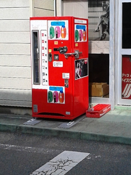 瓶の自動販売機