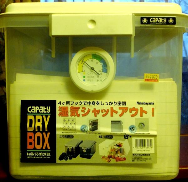 ドライボックス湿度計