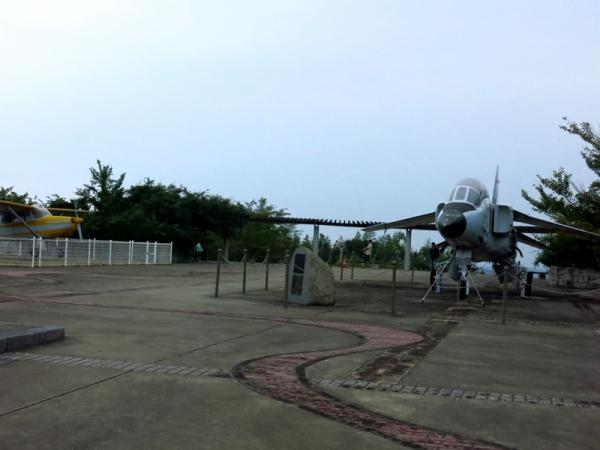 高山空港公園