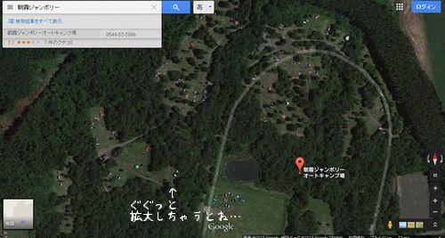 1508_AsaJuma.jpg