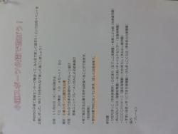CIMG0520_20181017160319c28.jpg