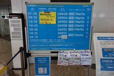 201507Sapporo-607.jpg