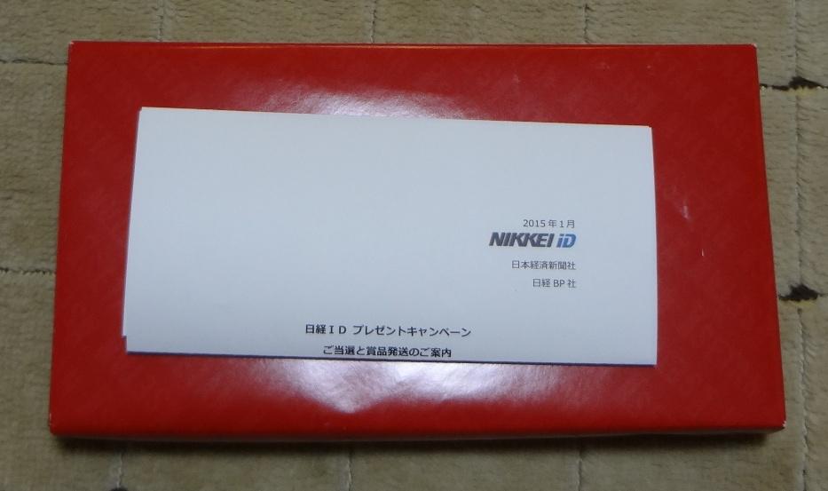 DSC094671.jpg